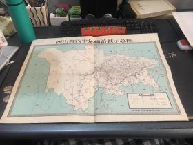 地图:四川省汽车运输路线示意图(1965)