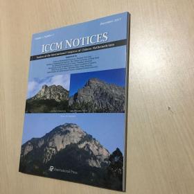 外文原版  ICCM CNOTICES  Notices of the International Congress of Chinese Mathematicians