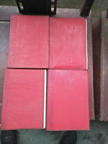 毛泽东选集(第1-4卷)红塑皮本