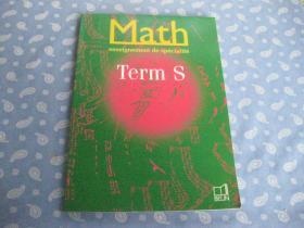 Math enseignement de specialite Term S