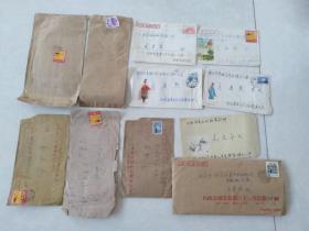 70.80 年代实寄封 11张含一张邮资封