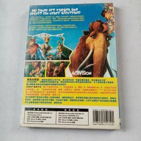 冰河世纪3恐龙的黎明(DVD光盘)正版库存全新 未拆封