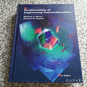 Fundamentals of Engineering Thermodynamics 第五版