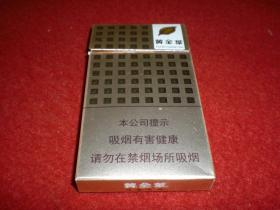 3D烟标,卡标,黄金叶细二十支 制作者: 河南中烟