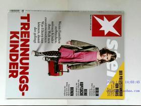 Stern 2016年6月23 NR.26 德国明星周刊 德语学习资料杂志 八卦时尚
