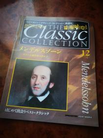 买满就送 Classic collection隔周刊 音乐家经典 N.12 音乐家门德尔松和他的部分乐谱,仅14页哦