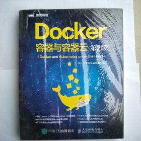 Docker 容器与容器云(第2版)