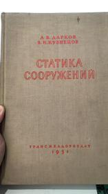 外文原版书 详情见图