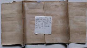 清代乾年间三让堂刻印出版《本草备要、医方集解》(合刊、现存3-6卷)线装二册