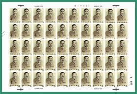 纪念张-纪94梅兰芳舞台艺术无齿邮票8全版张 纪念张