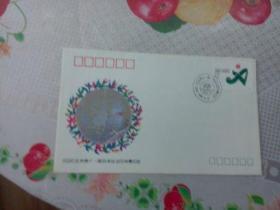 邮资文献    1990年北京第十一届亚洲运动会开幕纪念封