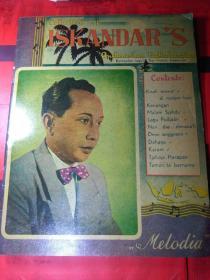 50年代。华侨音乐家签赠国内音乐老师音乐书。一册全。