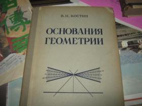 1948版外文书