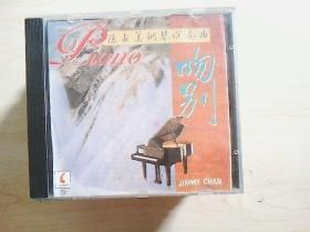 音乐光盘  吻别--陈占美钢琴演奏曲(1碟)