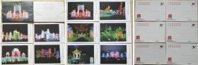 冰灯五十年.精彩传世界-第四十届冰灯游园会纪念明信片(10张)