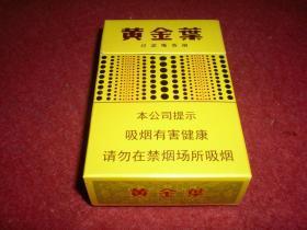 3D烟标,卡标,黄金叶二十支 制作者: 河南中烟