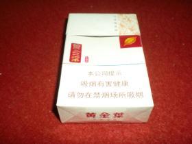 3D卡标黄金叶(20支)制作者: 河南中烟