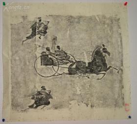 旧拓片斧车步卒画像砖52*49厘米(重庆市博物馆拓)