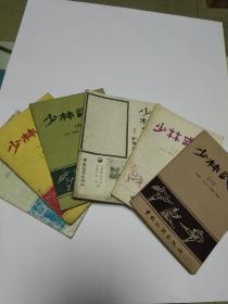 少林武术 1一6集合售