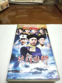 北洋水师 十六集电视连续剧16碟VCD 陈道明王志飞陈宝国胡亚捷张光北葛优
