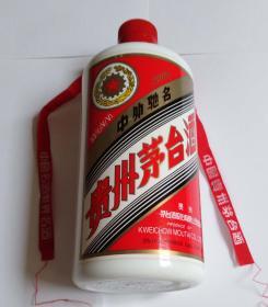 贵州 茅台酒陶瓷空酒瓶收藏