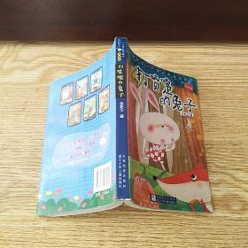 张秋生小巴掌经典童:打喷嚏的兔子(注音版)