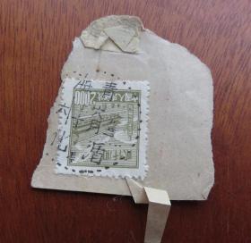 普1面值2000圆邮票销1951年6月20日青海循化(亭字反字钉)(辛)--邮戳