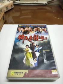 倚天屠龙记 【电视剧——张国立 苏有朋 高圆圆 贾静雯】40VCD
