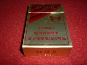 3D黄金叶烟标 制作者: 河南中烟工业有限责任公司