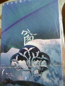 苏州古典园林名信片(全12)张