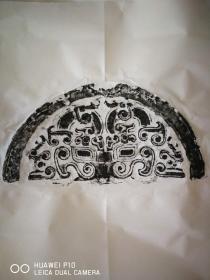 燕瓦拓片,燕国饕餮纹半瓦当实物拓片,径36公分,震撼