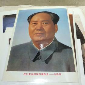 我们党和国家的缔造者一毛泽东(展览图片,全48张缺第30页)