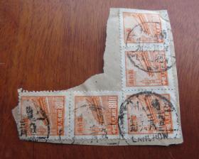 普4面值800圆邮票5枚销1951年3月26日兰州--邮戳