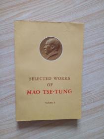 毛泽东选集第一卷英文版