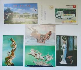 明信片(6张合售)