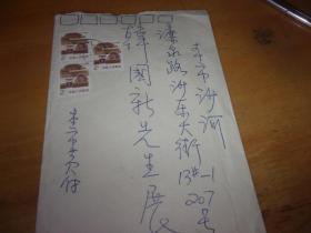 广东著名书画家,广州市美协副主席黄棠先生早期与艺友收藏家的信札1通,1叶全/带1个信封--见图,所见即所得