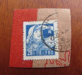 普8面值20分邮票销1958年甘肃玉门市--邮戳