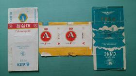 【烟标】  外烟 中国民航