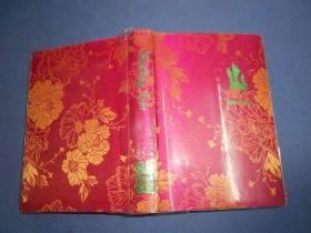 帆船牌 日记本(笔记本)-布面硬装