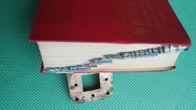 【新英汉词典】增补本  书口有速查签,查阅快捷方便。