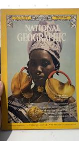 national geographic 1975年 8月份