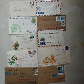 各类纪念信封10个
