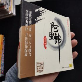 DVD光盘 阿里郎 1黑胶CD精装含歌词 黄雅婷、曾鸣、郑佩佩