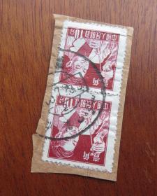 普8面值1分邮票2枚销7月25日新疆沙湾--双文字邮戳