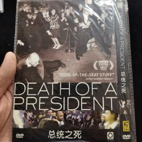 DVD光盘 总统之死 1碟 Death of a President 又名: D.O.A.P. / 小布什之死 导演: 加布里埃尔·兰杰 D9 英国2区