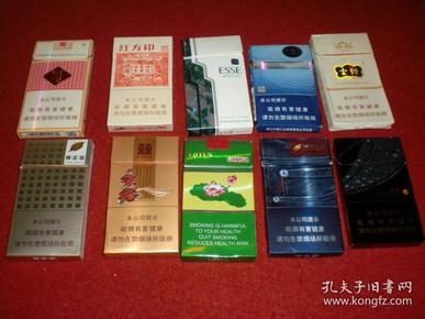 3D卡标荷花黄金叶等(20细支)制作者: 河北中烟