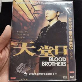 DVD光盘 天堂口 2007年威尼斯电影节闭幕片