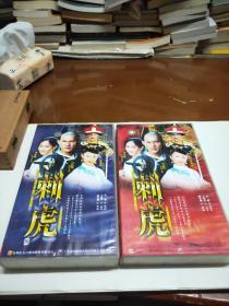 史无前例—中国第一部大制作古装间谍剧 刺虎 -刺虎续 两盒36碟装VCD 贵州东方音像出版社