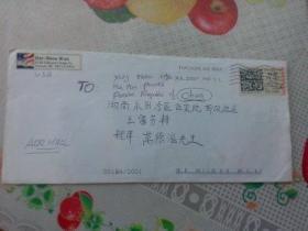 邮资文献    2007年美国寄中国永州实寄封  附信内含一枚美国制的火星书签  书签九五品