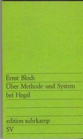 论黑格尔的方法与体系   Über Methode und System bei Hegel